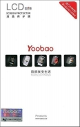 Захисна плівка Yoobao screen protector for Samsung P3100 Galaxy Tab 2 7.0 (hi-transperent)